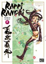 Rappi Rangai 7