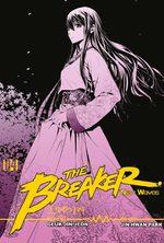 The Breaker - New Waves 4