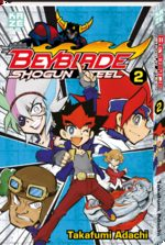 Beyblade Shogun steel 2