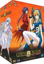 Chrno Crusade 1 Série TV animée