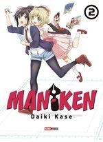 Man-ken 2
