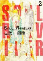 Soul Reviver T.2 Manga