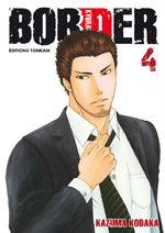 Border 4 Manga