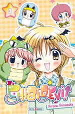 Chibi Devi!  T.3 Manga
