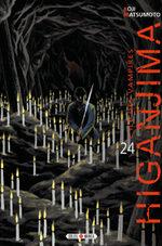 Higanjima 24