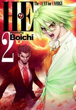 HE The hunt for energy 2 Manga