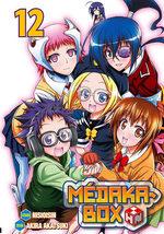 Medaka-Box # 12