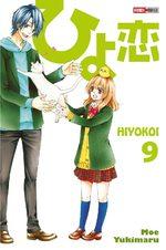 Hiyokoi 9