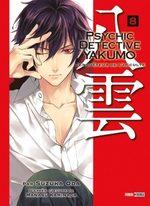 Psychic Detective Yakumo T.8 Manga
