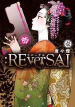 Reversal 1 Manga