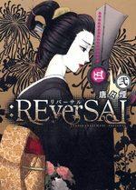 Reversal 2 Manga
