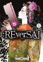 Reversal 1