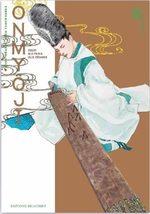 Onmyôji - Celui qui Parle aux Démons # 8