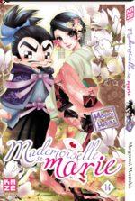 Mademoiselle se marie 14 Manga