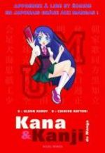 Kana & Kanji de Manga 1 Guide