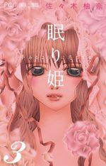 The sleeping princess 3 Manga