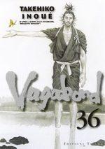 Vagabond 36