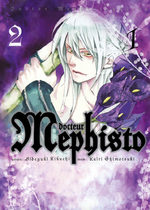 Docteur Mephisto T.2 Manga
