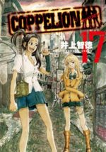 Coppelion 17 Manga
