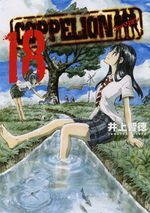 Coppelion 18 Manga