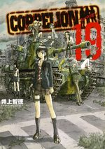 Coppelion 19 Manga