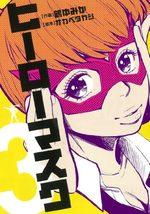 Hero Mask 3