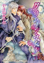 Crimson Spell 5 Manga