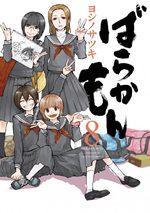 Barakamon 8 Manga