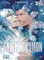 Shisei Gokumon 1 Manga