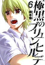 couverture, jaquette Brynhildr in the Darkness 6