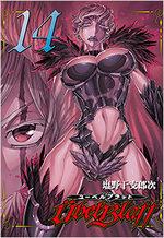 Ubel Blatt 14 Manga