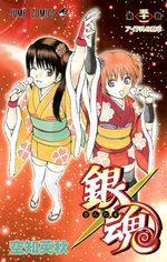 Gintama 51 Manga
