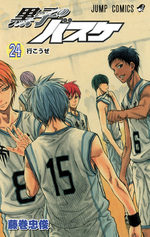 Kuroko's Basket 24 Manga