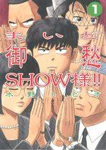 Toutes nos condoléances 1 Manga