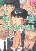 Toutes nos condoléances 2 Manga