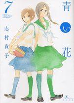 Fleurs Bleues 7 Manga