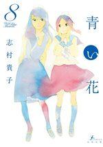 Fleurs Bleues 8 Manga