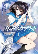 Strike The Blood 1 Manga