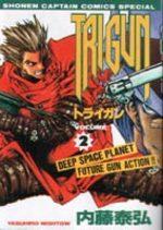 Trigun 2 Manga