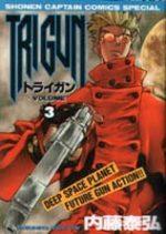 Trigun 3 Manga