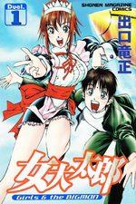 Onna Daitarô 1 Manga