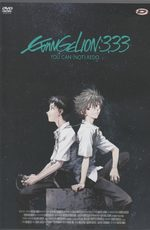 Evangelion : 3.33 You Can (Not) Redo 1 Film