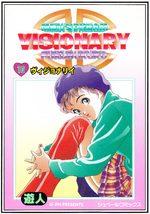 Visionary 10 Manga