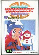 Visionary 7 Manga