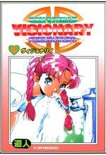 Visionary 8 Manga