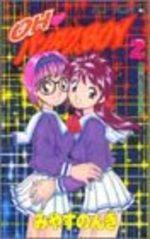 Oh Pantaku boy 2 Manga