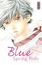 Blue spring ride 4 Manga