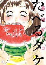 Mangeons !! 3 Manga
