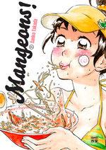 Mangeons !! 1 Manga