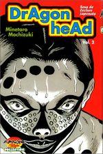 Dragon Head 2 Manga